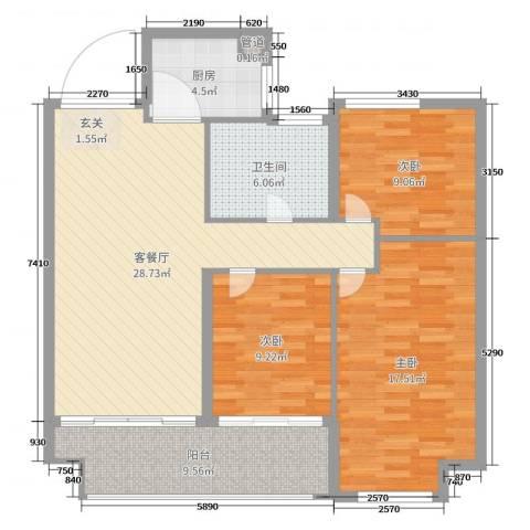 中都沁园3室2厅1卫1厨106.00㎡户型图