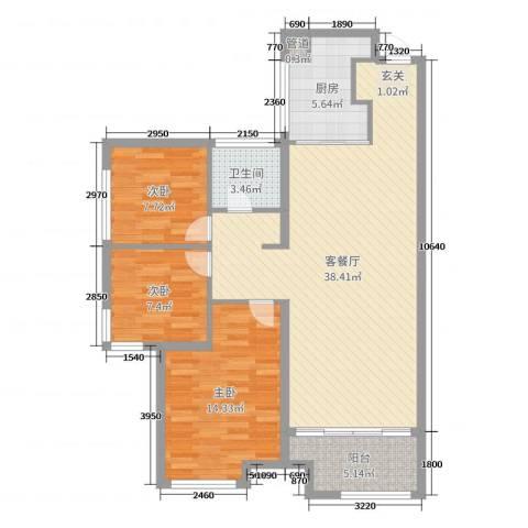 中都沁园3室2厅1卫1厨103.00㎡户型图