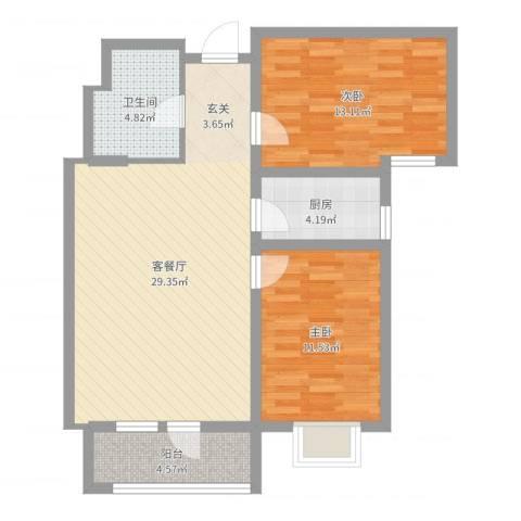 美域新城2室2厅1卫1厨84.00㎡户型图