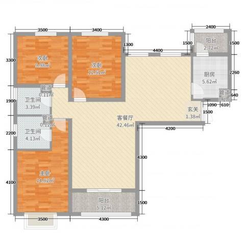 诚安友谊天地3室2厅2卫1厨137.00㎡户型图