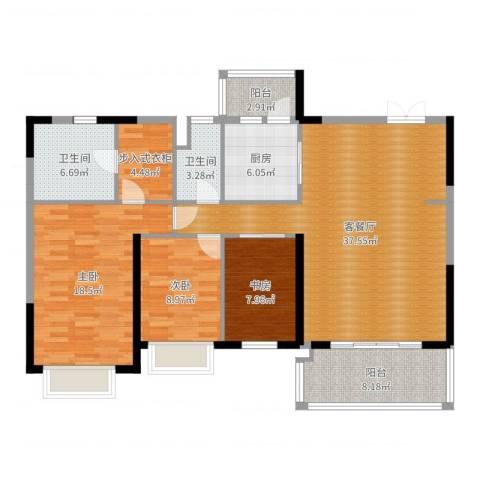 恒大绿洲3室2厅2卫1厨131.00㎡户型图