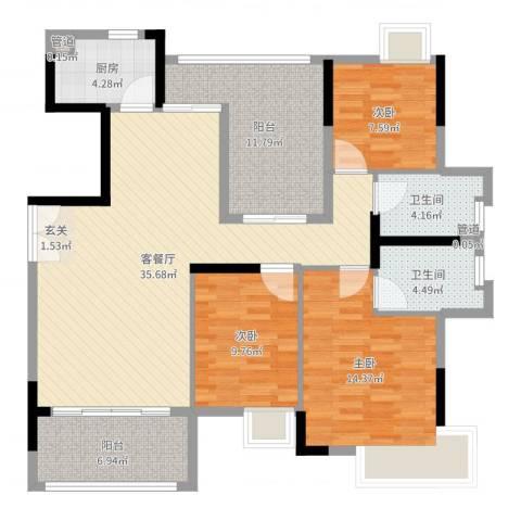 三水奥林匹克花园3室2厅2卫1厨124.00㎡户型图
