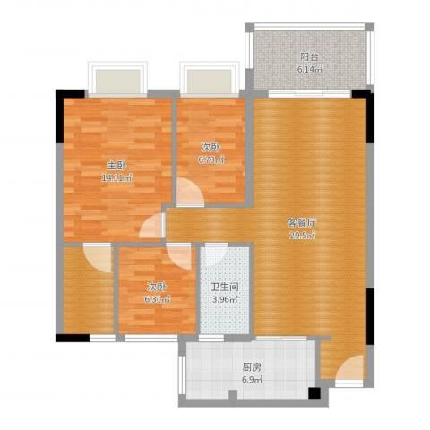 地王广场二期3室2厅1卫1厨97.00㎡户型图