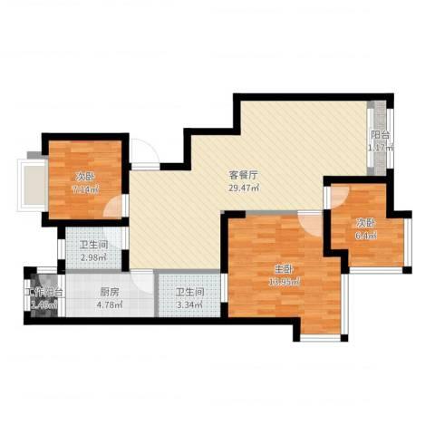 绿中海明苑3室2厅2卫1厨88.00㎡户型图