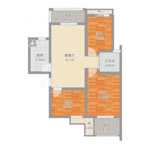 七彩星城国学府3室2厅1卫1厨95.00㎡户型图
