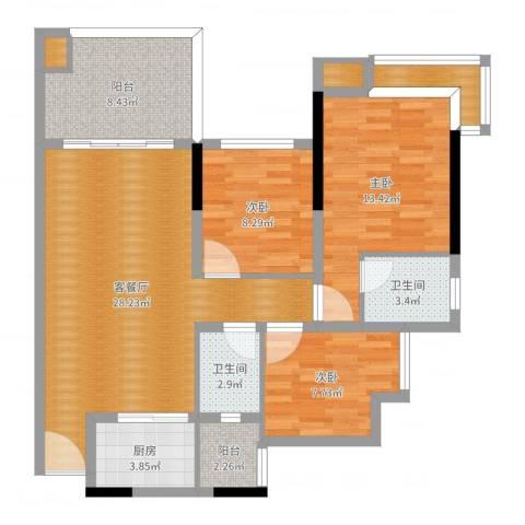 富和名都3室2厅2卫1厨102.00㎡户型图