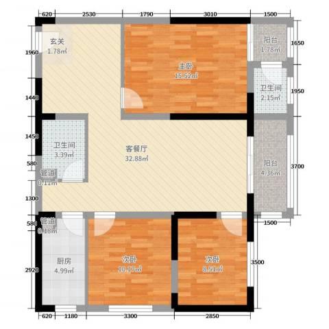 哈佛印象3室2厅2卫1厨125.00㎡户型图