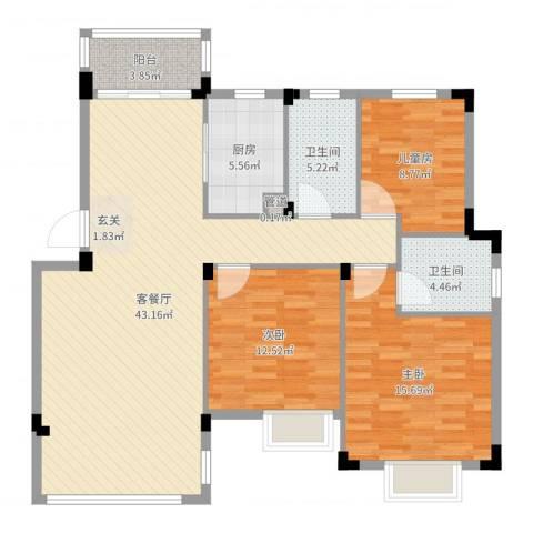鸿威鸿景雅园3室2厅2卫1厨124.00㎡户型图