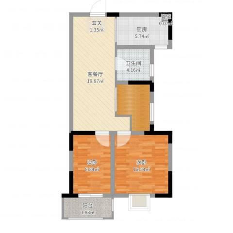 隆昊昊博园2室2厅1卫1厨75.00㎡户型图