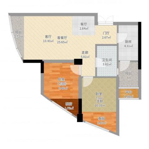 香榭国际2室2厅1卫1厨72.00㎡户型图