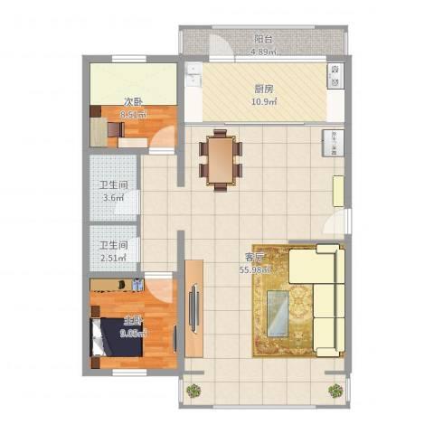 芳汀花园2室1厅2卫1厨119.00㎡户型图