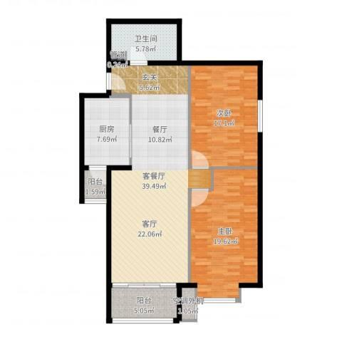 天人居2室2厅1卫1厨122.00㎡户型图