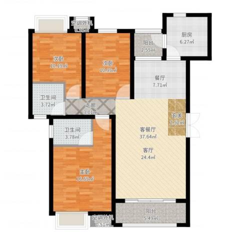 东方新城3室2厅2卫1厨123.00㎡户型图