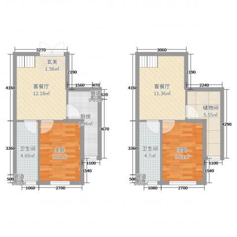 尚・海一品2室4厅2卫1厨96.00㎡户型图