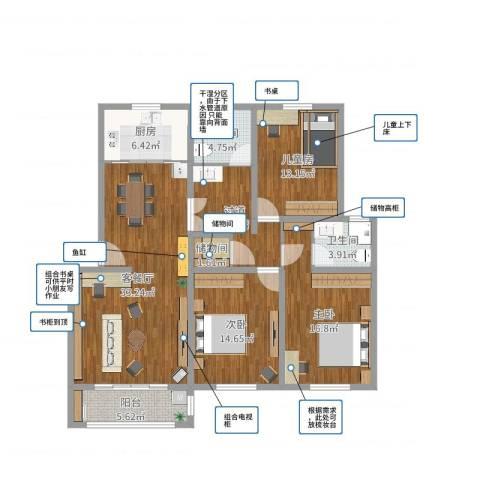 水乡花园3室2厅2卫1厨136.00㎡户型图