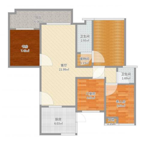 保利外滩花园别墅3室1厅2卫1厨88.00㎡户型图