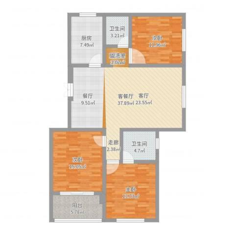 金地・中央美域3室2厅2卫1厨125.00㎡户型图
