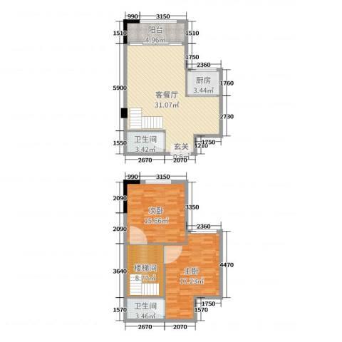 万星文化广场2室2厅2卫1厨88.00㎡户型图