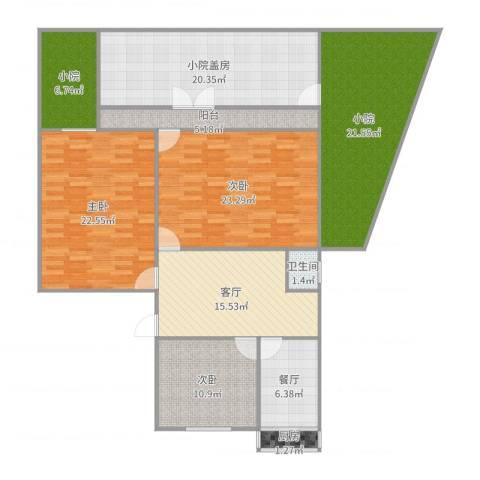英雄山路单位宿舍3室2厅1卫1厨169.00㎡户型图