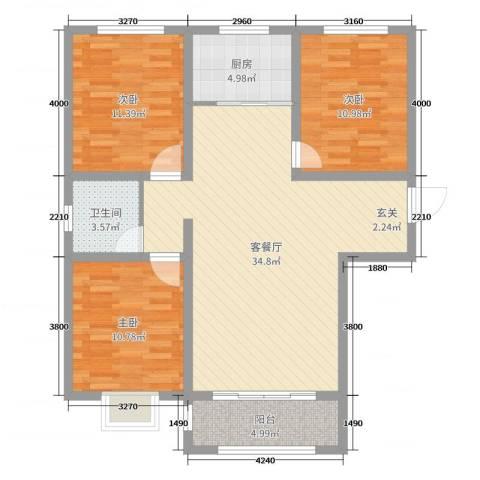 和园3室2厅1卫1厨101.00㎡户型图