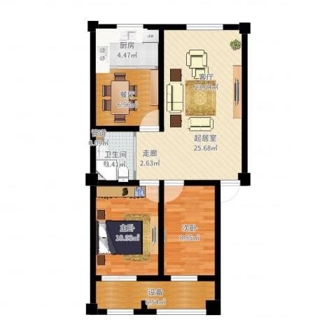 福鑫家园2室1厅1卫1厨84.00㎡户型图