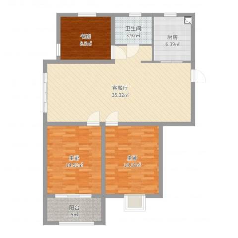 登达新天地3室2厅1卫1厨110.00㎡户型图