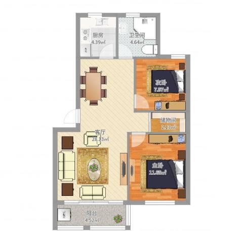 钱湖人家2室1厅1卫1厨79.00㎡户型图
