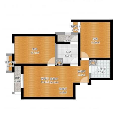 北辰福第2室2厅1卫1厨71.00㎡户型图