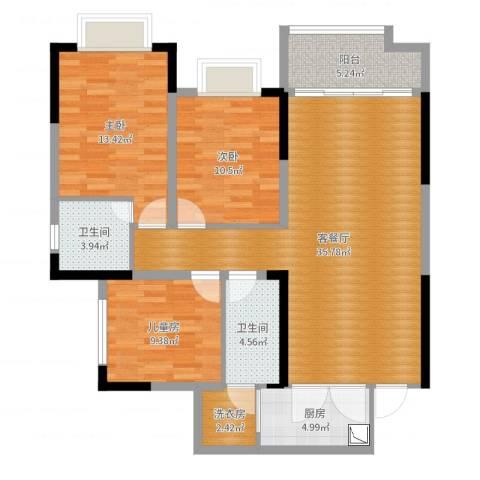 璧山金科中央公园城3室2厅2卫1厨113.00㎡户型图