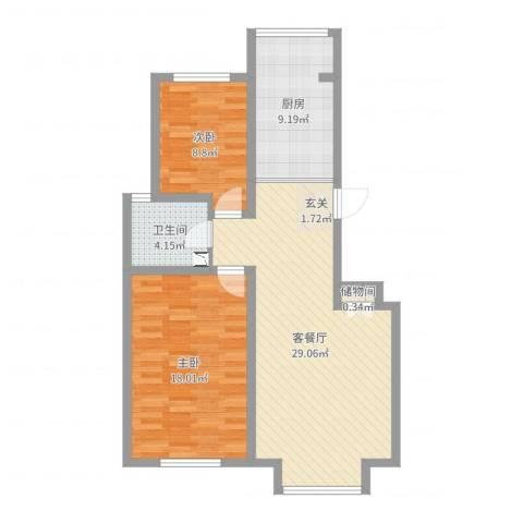 鑫阳家园2室2厅1卫1厨87.00㎡户型图