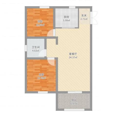 秀兰森活里2室2厅1卫1厨94.00㎡户型图