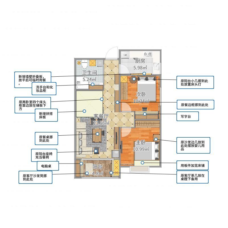 乌鲁木齐薛先生-平面2-副本户型图