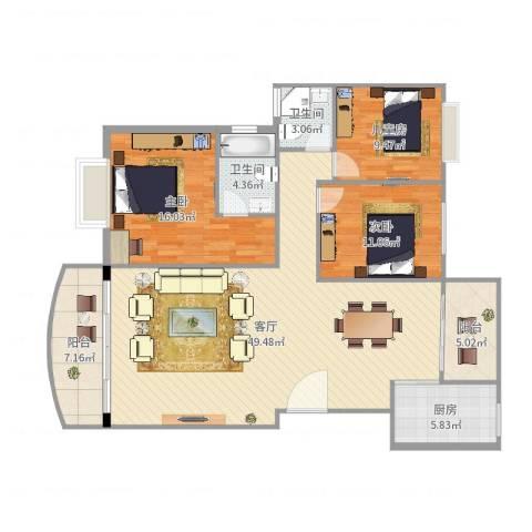 御景新城3室1厅2卫1厨139.00㎡户型图
