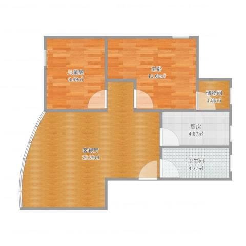 金美花园2室2厅1卫1厨71.00㎡户型图