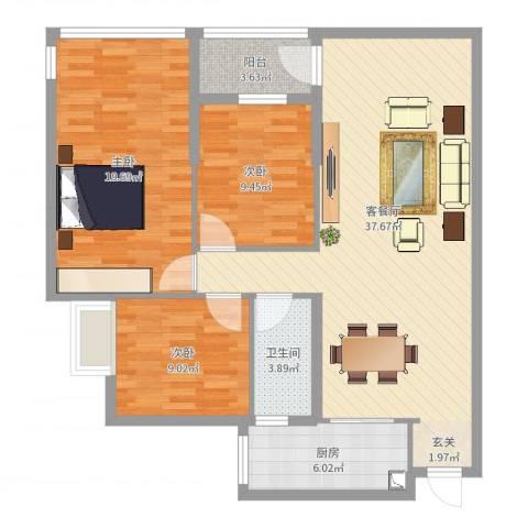 龙江花园3室2厅1卫1厨112.00㎡户型图