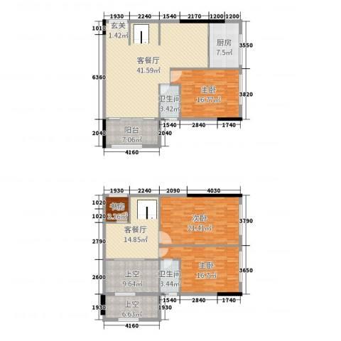 万星文化广场4室4厅2卫1厨152.27㎡户型图