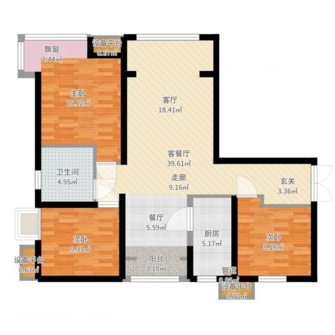 中交启航嘉园3室2厅1卫1厨107.00㎡户型图