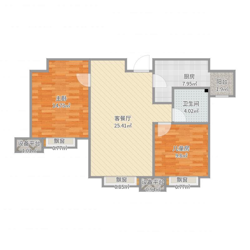 天津津南新城A-10-12-13-19-A02+改后户型户型图