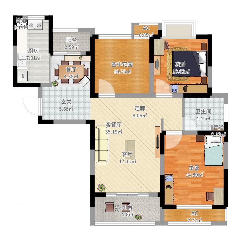 新创理想城110.00㎡新创理想城户型图美寓高层户型2室2厅1卫1厨户型2室2厅1卫1厨户型图