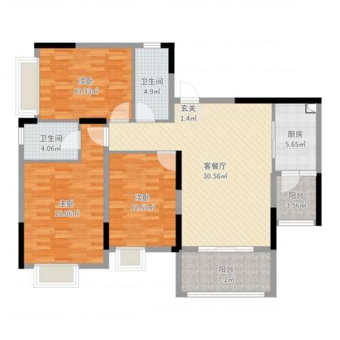 泰禾・江山美地3室2厅2卫1厨125.00㎡户型图