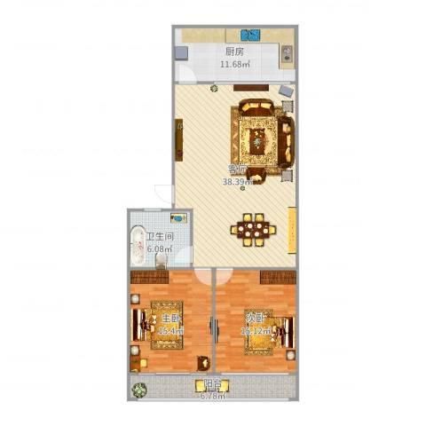 华信花园2室1厅1卫1厨117.00㎡户型图