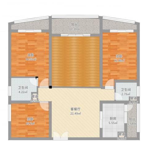 宝安滨海豪庭3室2厅2卫1厨130.00㎡户型图