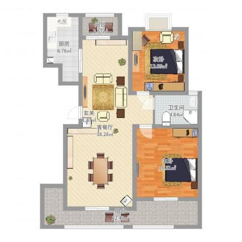 报业园2室2厅1卫1厨117.00㎡户型图