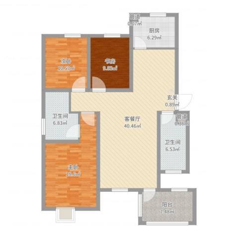 尚品林溪3室2厅2卫1厨134.00㎡户型图