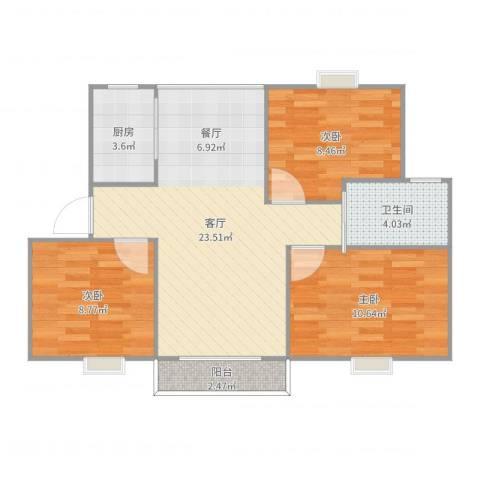 新舒苑3室1厅1卫1厨77.00㎡户型图