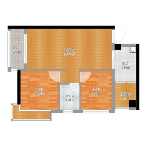 鑫月城2室2厅1卫1厨78.00㎡户型图