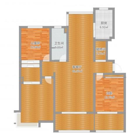 柳青齐鲁园2室2厅1卫1厨160.00㎡户型图