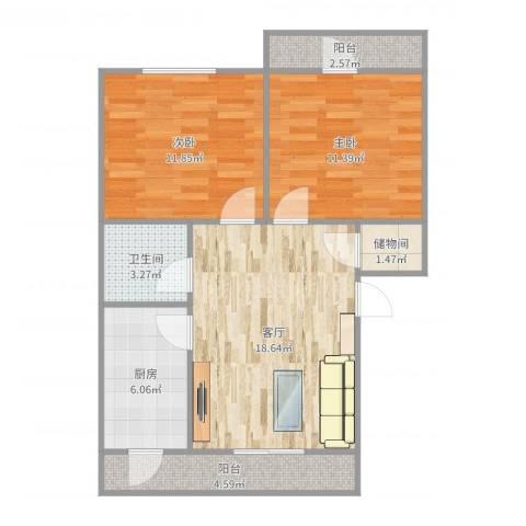 亚中花园2室1厅1卫1厨75.00㎡户型图
