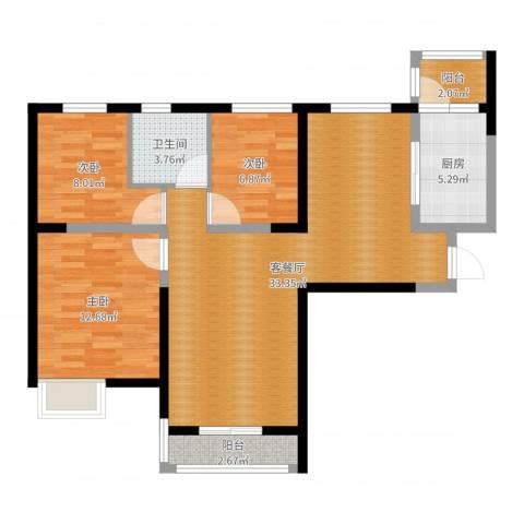 恒大名都3室2厅1卫1厨93.00㎡户型图