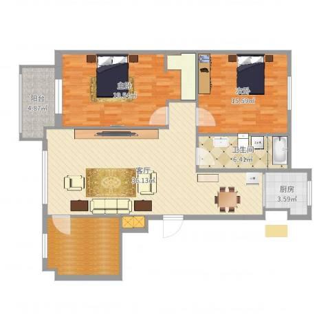 东城天下2室1厅1卫1厨120.00㎡户型图